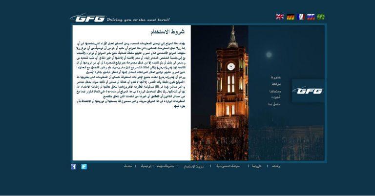 Gerfolg_Auto_Website1