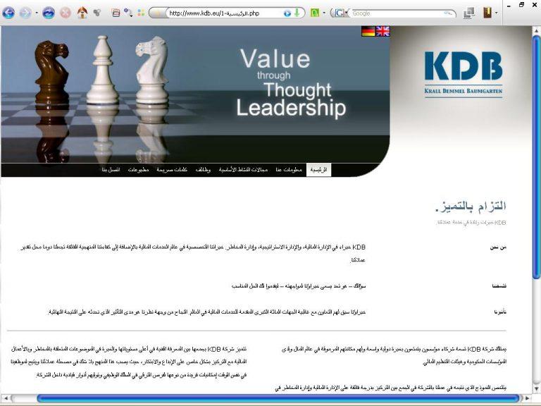KDB_ARA_Final