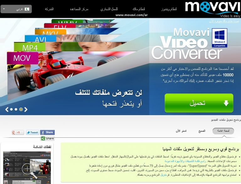 MovAvi_Website_1