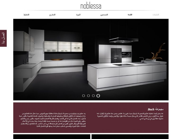 Noblessa_Website_5