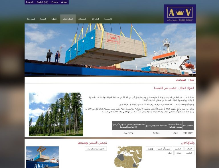 Vesely_Website_0