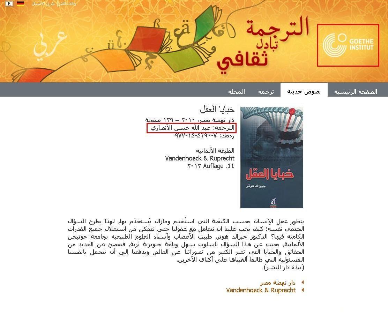 BAMG_Goethe_Intstitut_Website