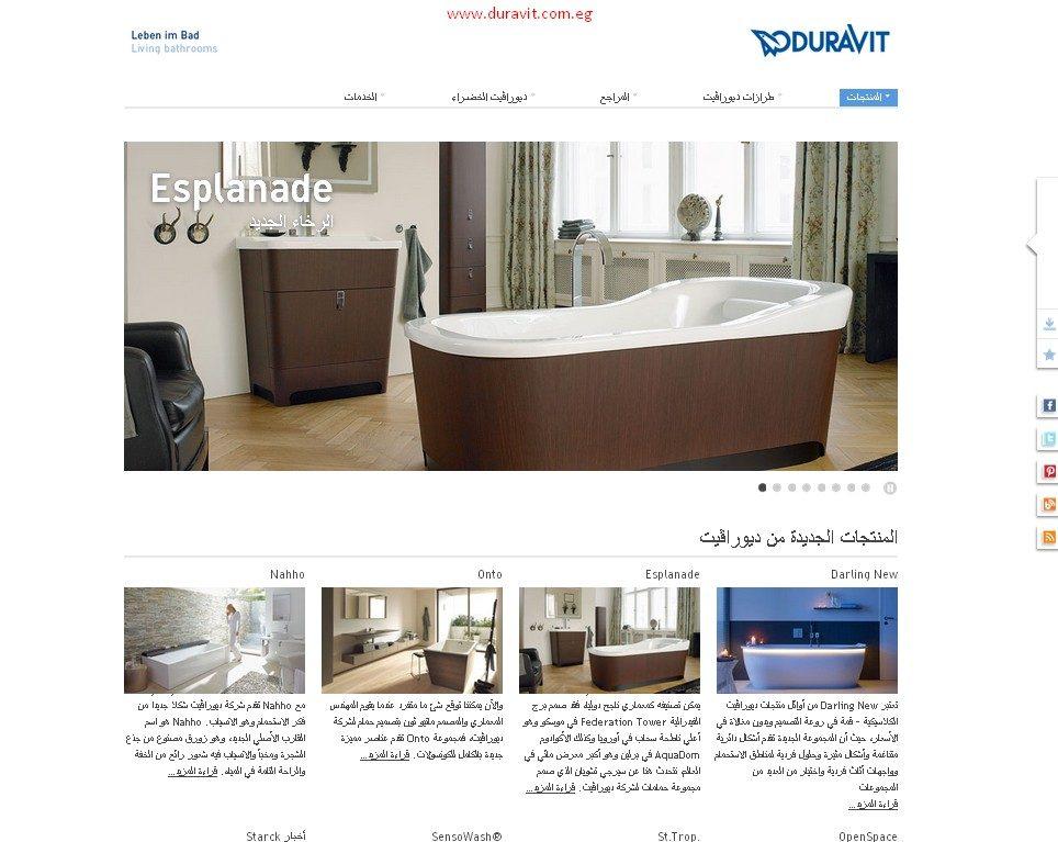 Durabvit_Website_1
