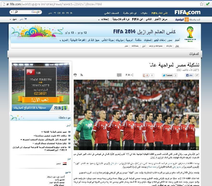FIFA_.com