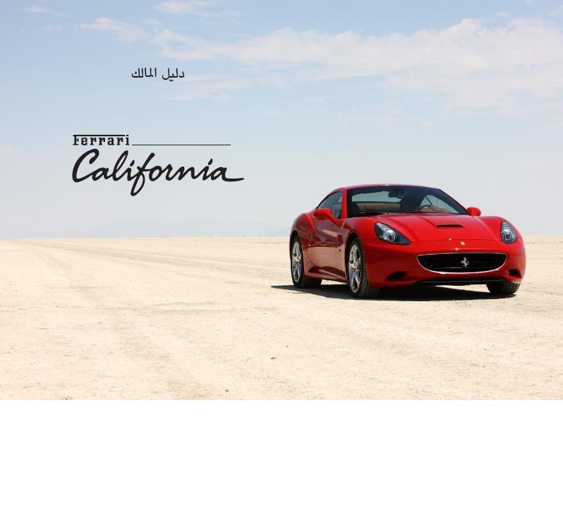 Ferrari_California_UG