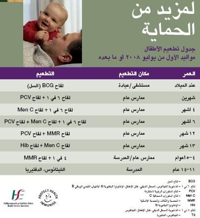 HSE_TimeTable