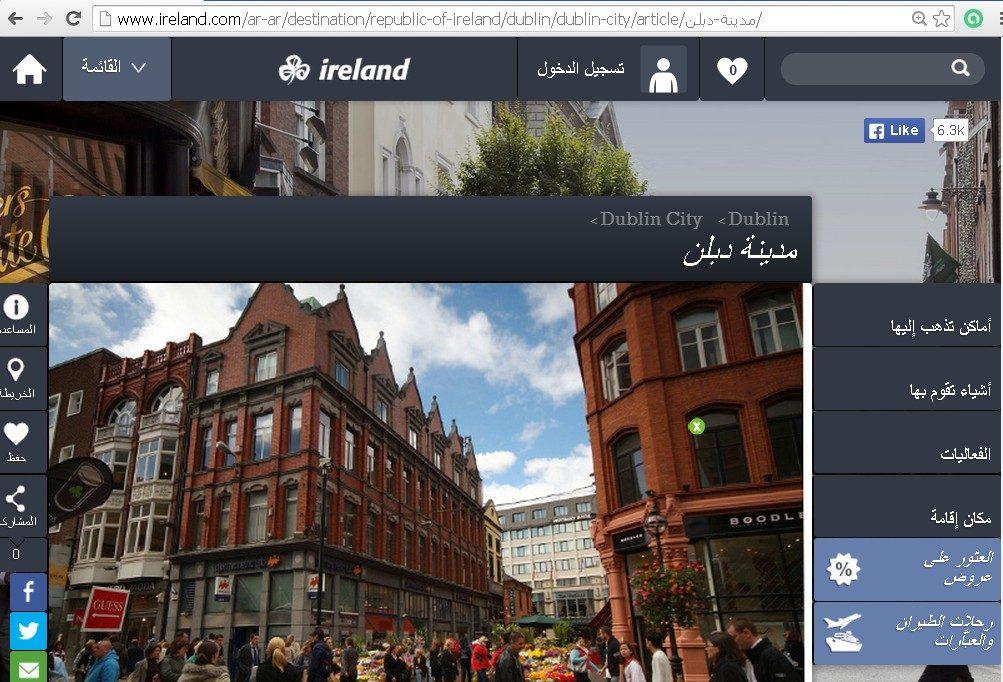 Ireland.com2