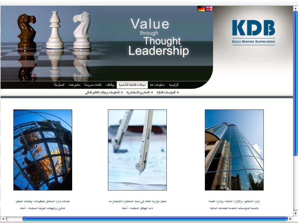 KDB2_ARA_Final