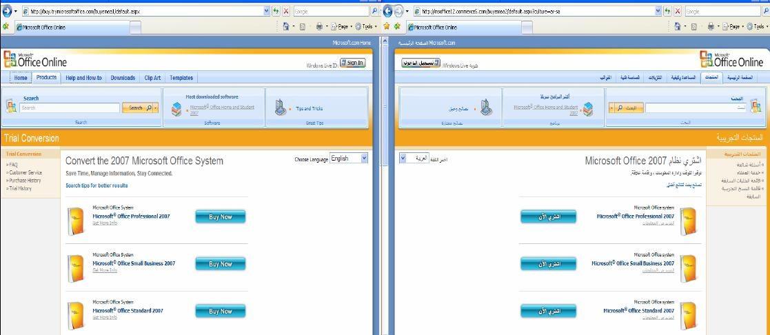 MS_DR_Office_2007_Website