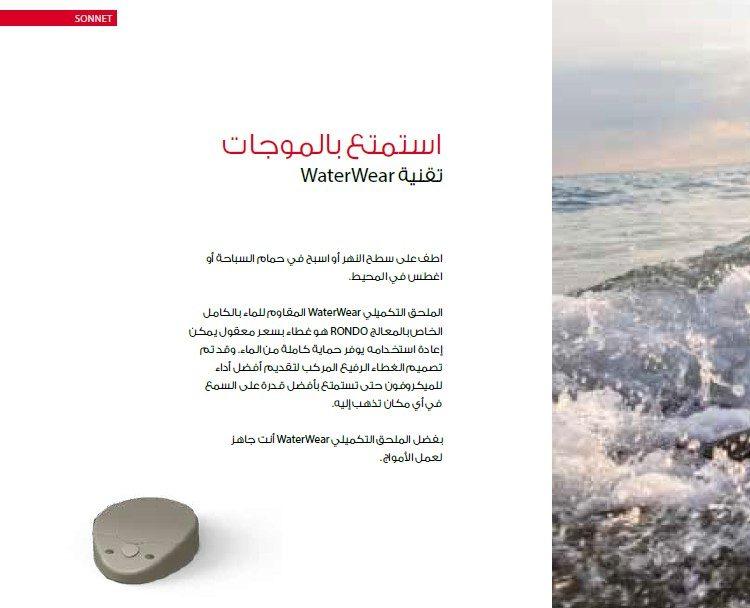Medel_Brochure4