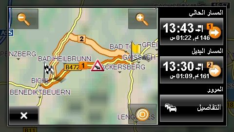 Navigation_Software_2