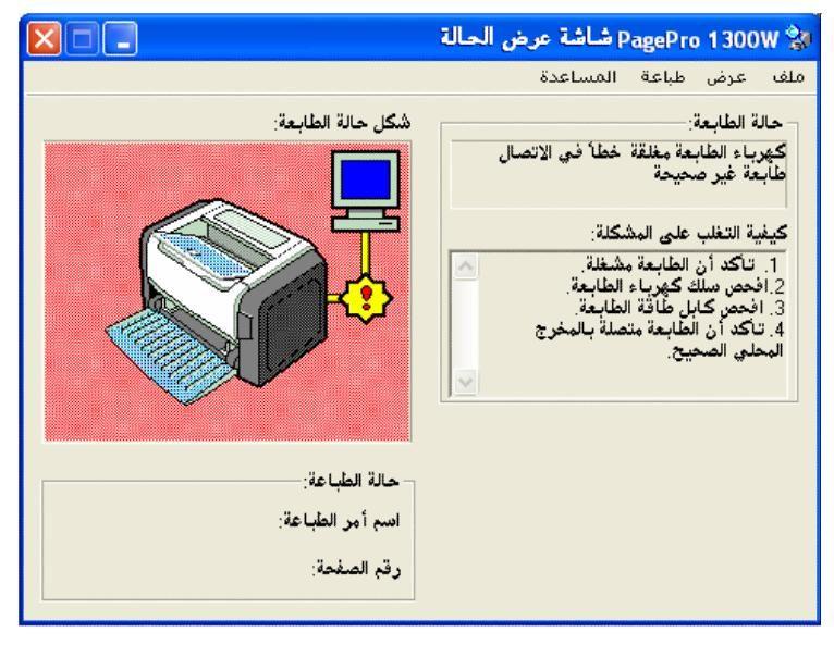 Software_Localization _KonicaMinolta